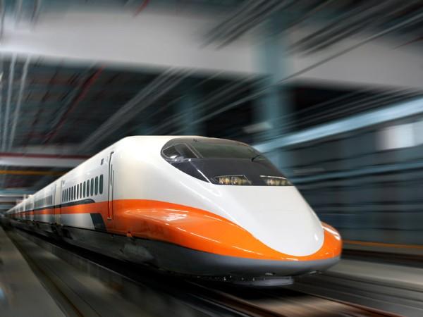 新竹市教師職業工會搭乘高鐵回饋辦法及申請表件