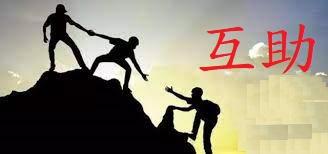 新竹市教師職業工會會員福利互助基金設置及管理辦法