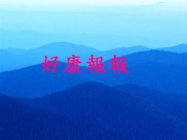 台灣第一家青年旅館...