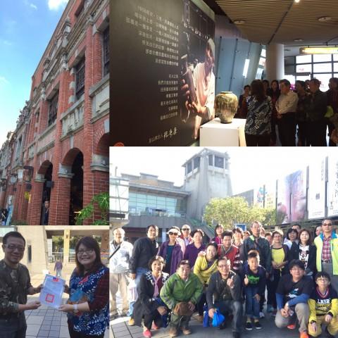 三峽客家文化園區及老街巡禮