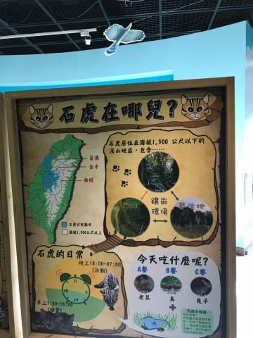 201961火炎山環境教育研習_190612_0087