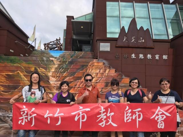 201961火炎山環境教育研習_190612_0093
