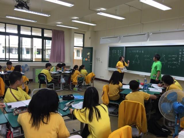國中組 教學觀課