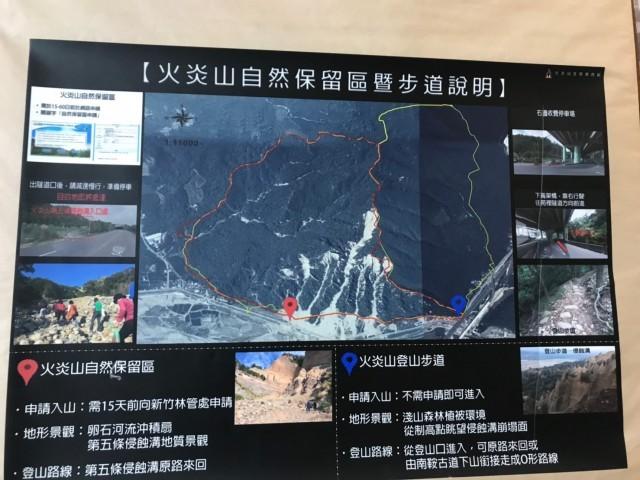 201961火炎山環境教育研習_190612_0081