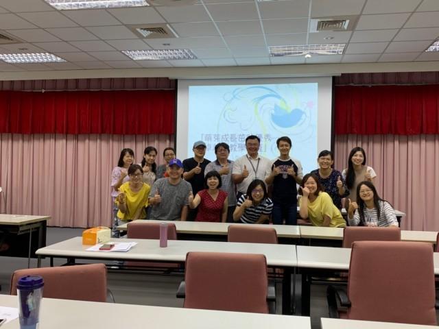 108年Super教師分享研習(全國首獎教師分享)