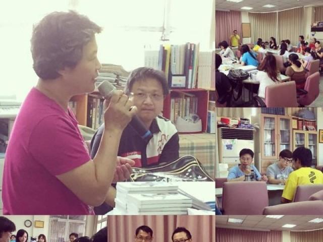 3-3理事會議