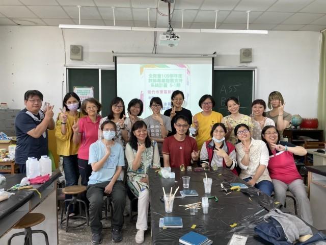 110年4月21日  教師專業發展支持系統五-1期:新竹國小  竹小創客